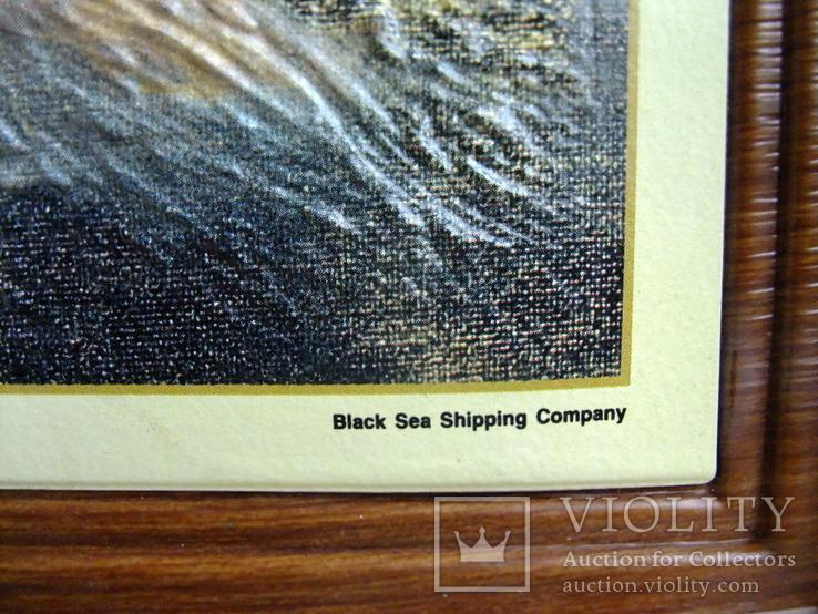 Картина ''Чёрное море''. Художественный сувенир ЧМП. Репродукция., фото №11