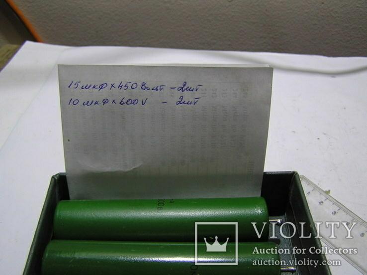 Конденсаторы ЭТО-4 / перевыставление /., фото №6