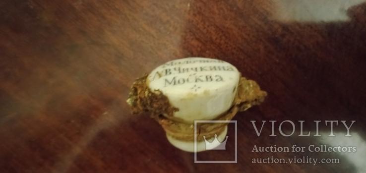 Пробка Молочная А.В.Чичкина Москва, фото №6