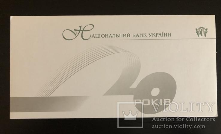 Бона 50 грн с голограмой к 20 летию НБУ номер 40, фото №3