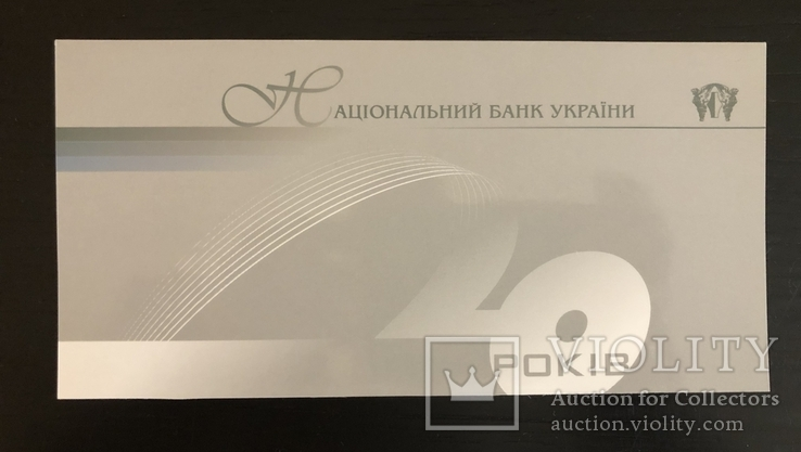 Бона 50 грн с голограмой к 20 летию НБУ номер 40, фото №4