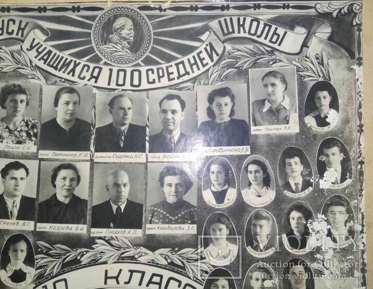 Выпуск 1958 г. сш № 100 Харьков, фото №5