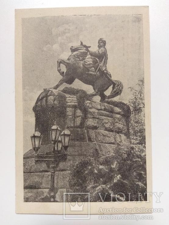 1930-е Киев, памятник Б.Хмельницкому. Типорг. Союза архитекторов УССР., фото №2