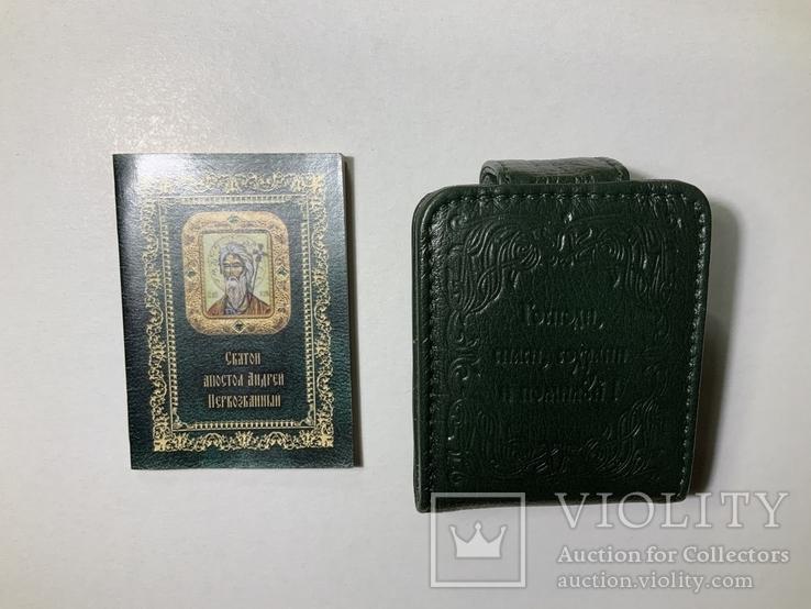 Серебряная икона Андрея Первозванного, фото №3