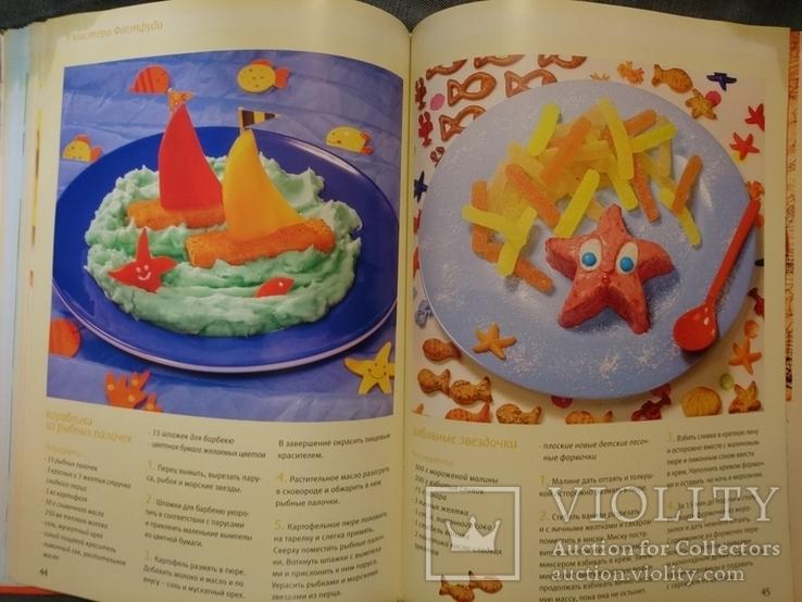 Фантазийные украшения для праздничного стола, фото №6
