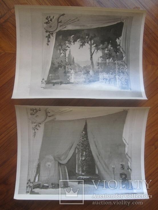 Из архива Харьковского художника Г. И. Батий., фото №4