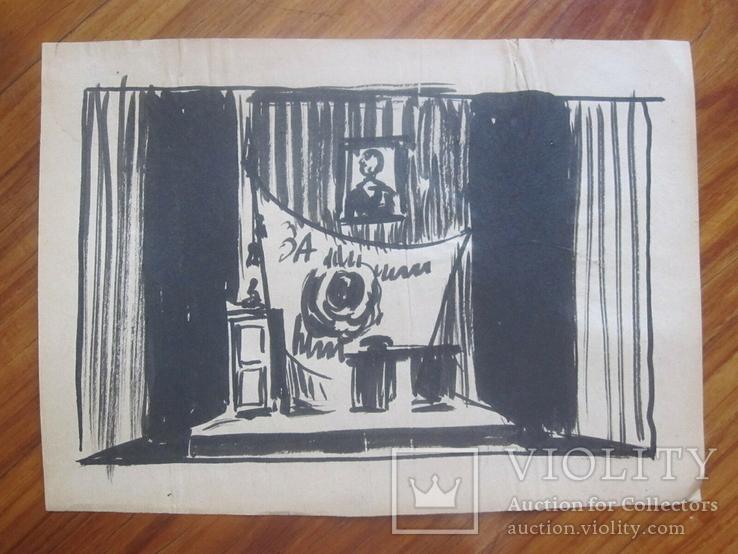 Из архива Харьковского художника Г. И. Батий., фото №7