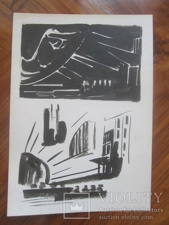 Из архива Харьковского художника Г. И. Батий., фото №8