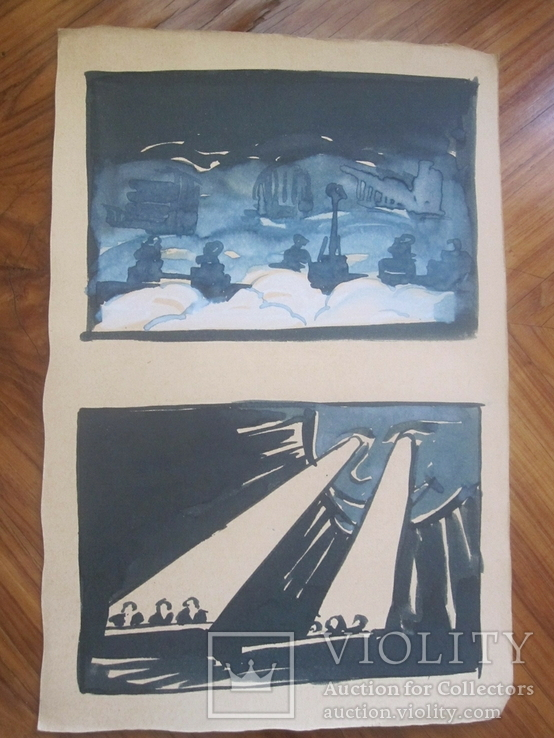 Из архива Харьковского художника Г. И. Батий., фото №11