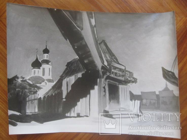 Из архива Харьковского художника Г. И. Батий., фото №5
