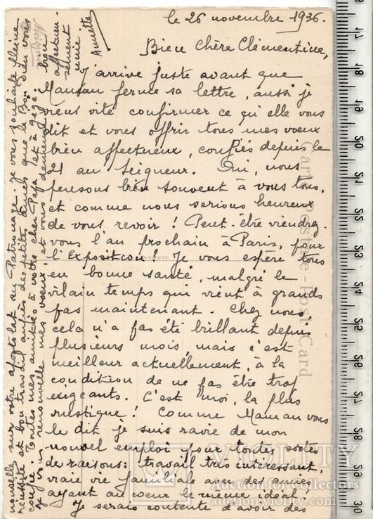 Старинная открытка. 1936 год. Разное.(3), фото №3