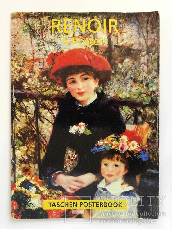 Репродукции картин Ренуара,отпечатано в Италии, фото №2