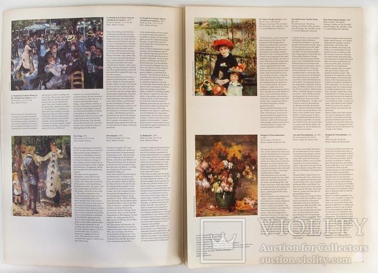 Репродукции картин Ренуара,отпечатано в Италии, фото №3