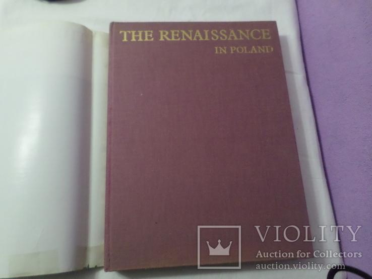 Большая подарочная книга, фото №5