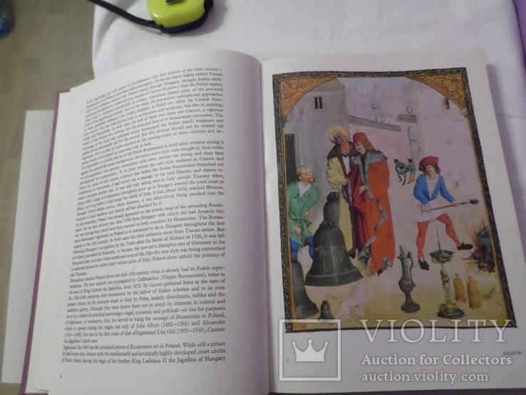 Большая подарочная книга, фото №8