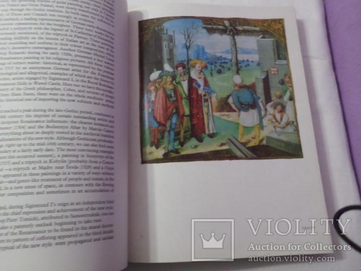 Большая подарочная книга, фото №9