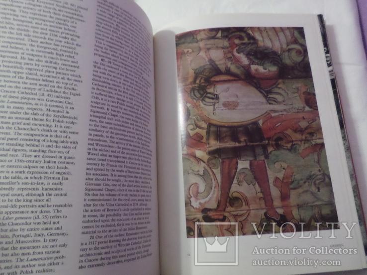 Большая подарочная книга, фото №12