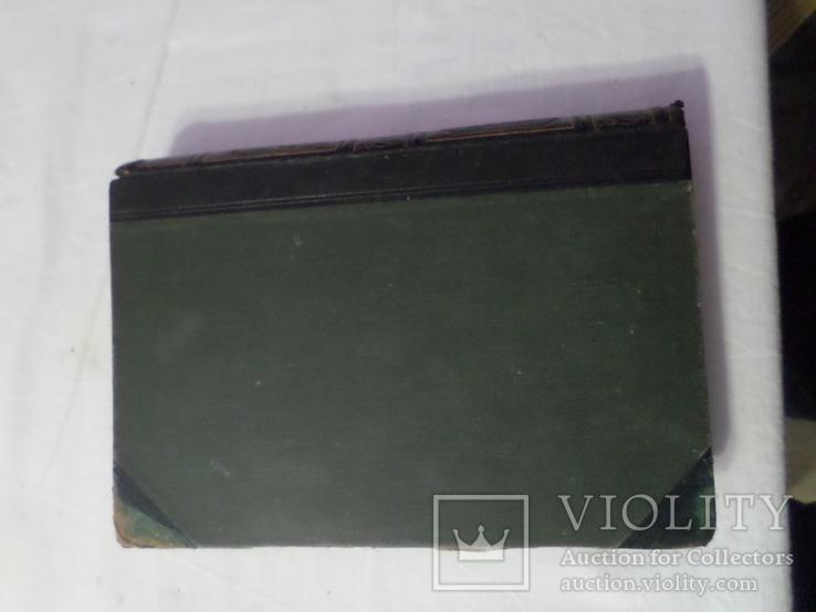 Большая энциклопедия ландау 1896 12 том, фото №5