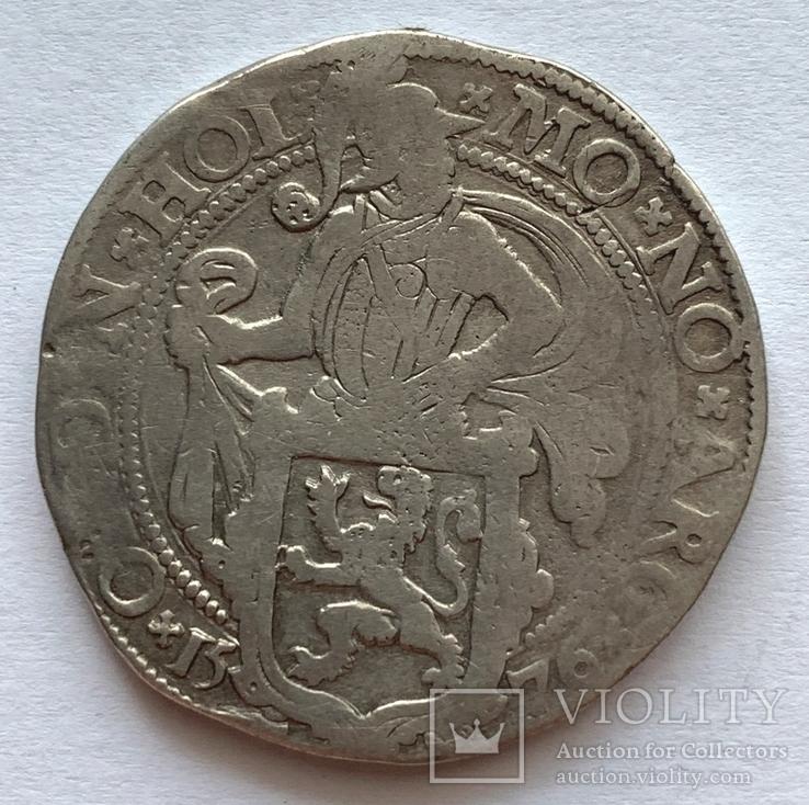 Левок 1576