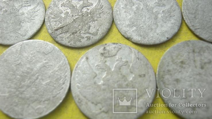 Срібні гроши різних років та номіналів Росіі для Польші, фото №4