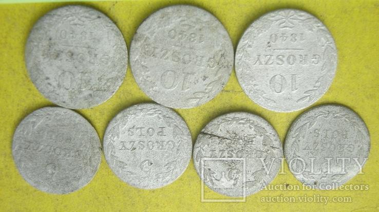 Срібні гроши різних років та номіналів Росіі для Польші, фото №10