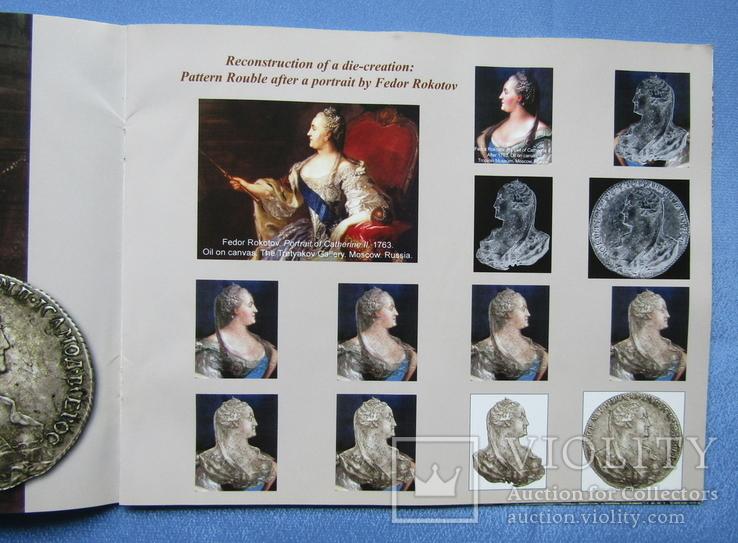 Реконструкция приготовления штемпеля: Пробный рубль Катерины II  с портрета Ф. Рокотова, фото №5