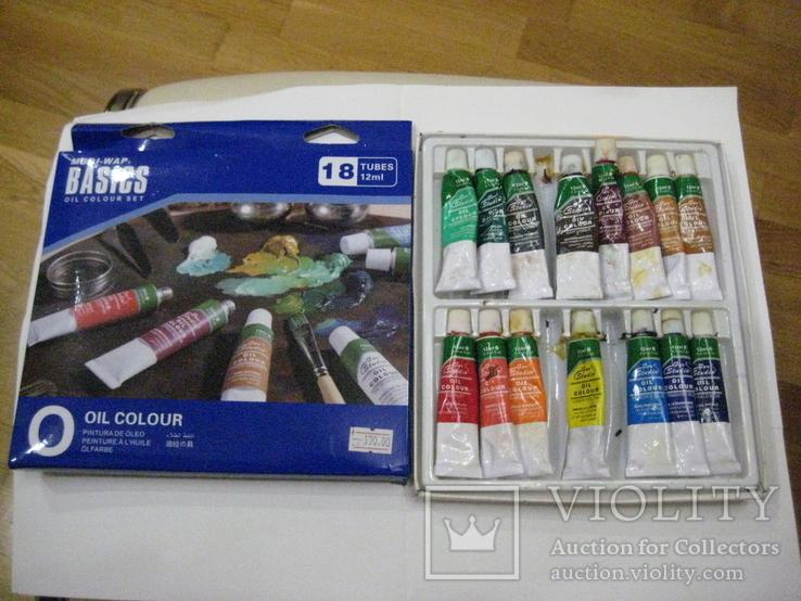 """Масляные краски """"BASIGS"""" Китай. 15 малых туб - Б/У., фото №2"""