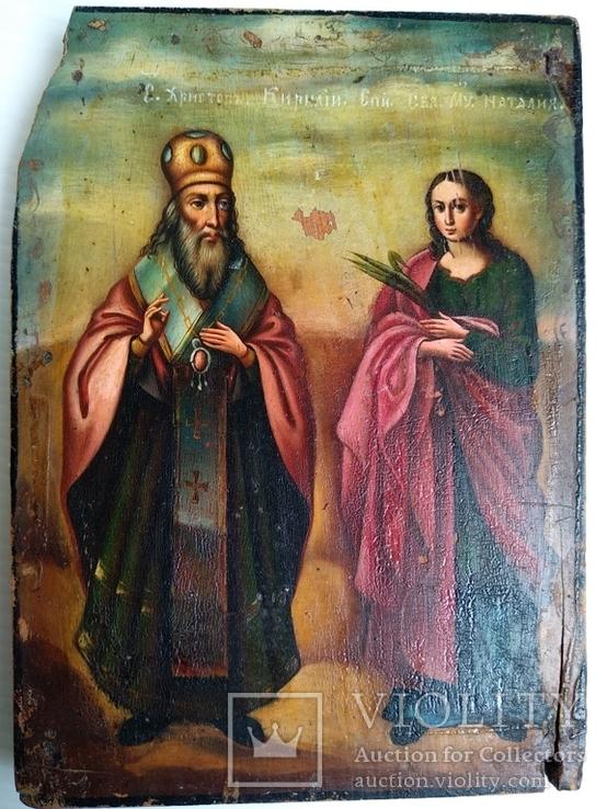 Ікона св.муч.Наталії та св.Кирилія,іменинник,мініатюра, фото №2