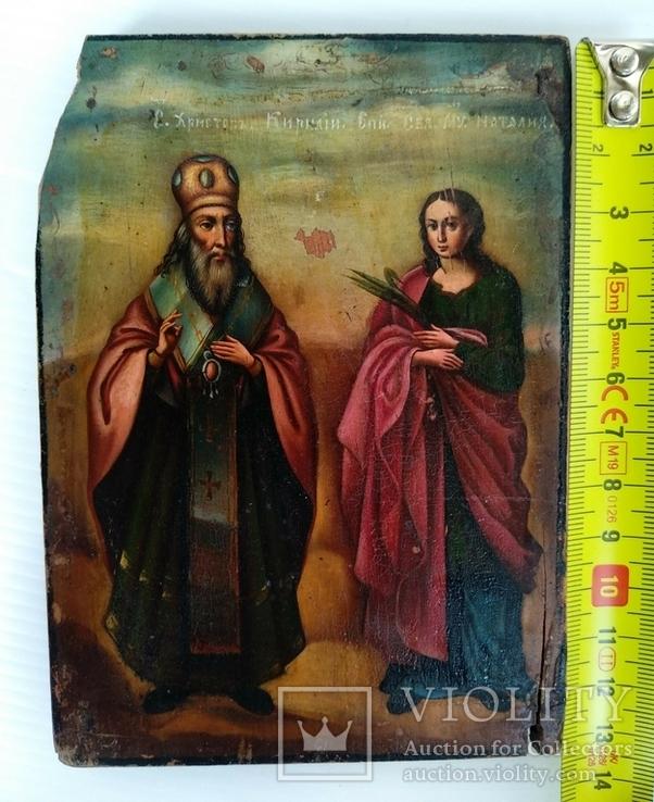 Ікона св.муч.Наталії та св.Кирилія,іменинник,мініатюра, фото №4