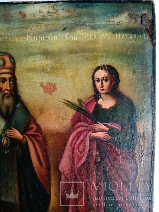 Ікона св.муч.Наталії та св.Кирилія,іменинник,мініатюра, фото №9