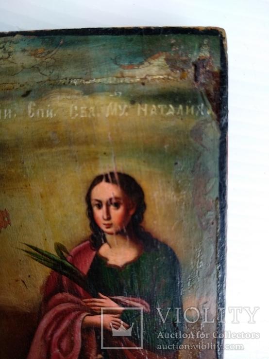 Ікона св.муч.Наталії та св.Кирилія,іменинник,мініатюра, фото №12