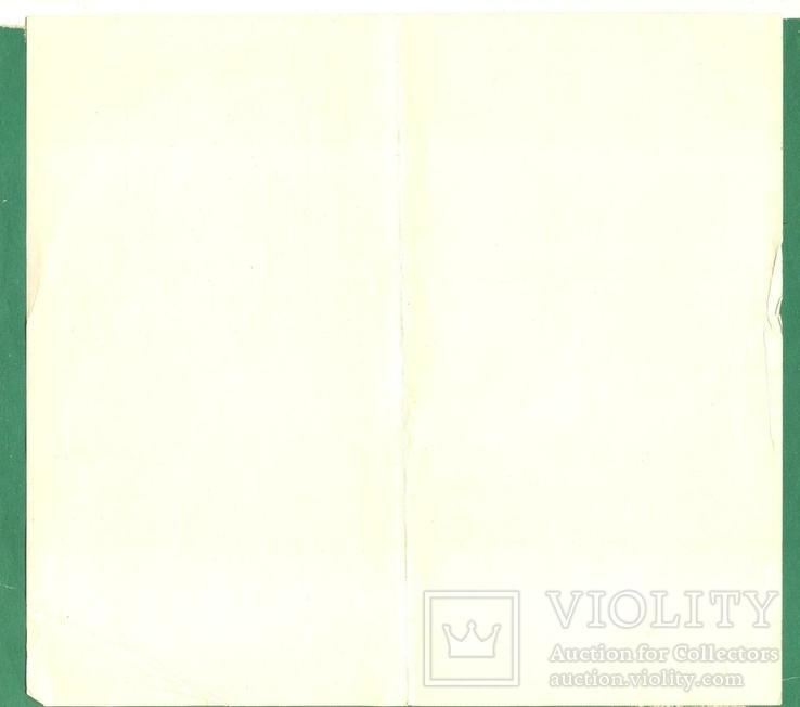 1981 программа Киев театр драмы и комедии, фото №4