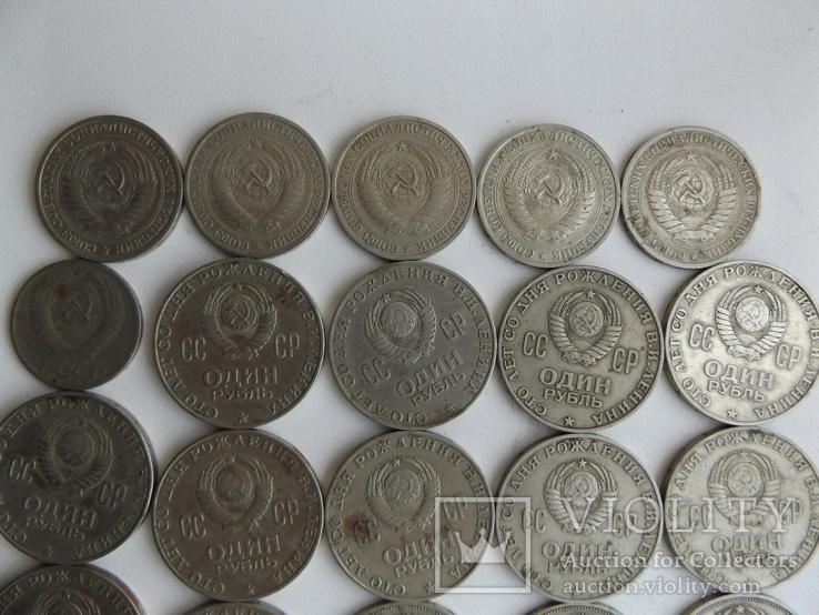Монети, фото №6