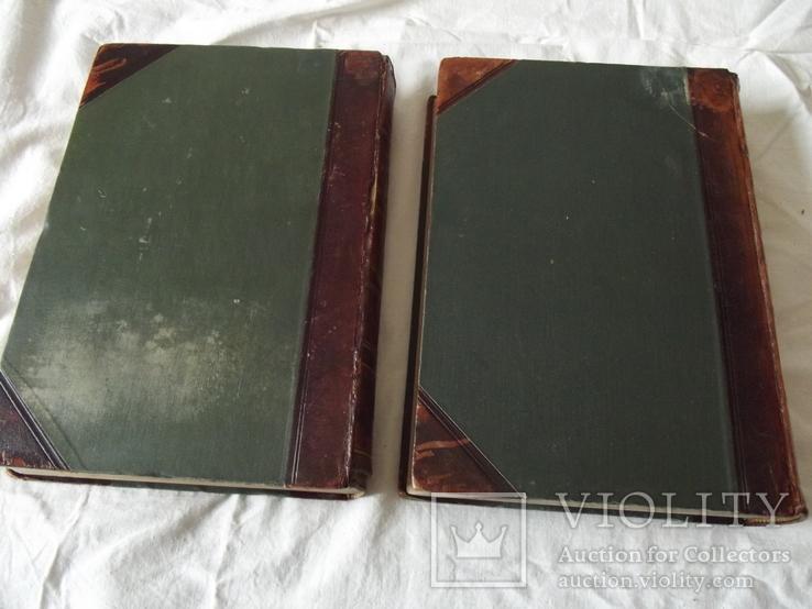 История земли Неймар 2 томи 1903г, фото №5