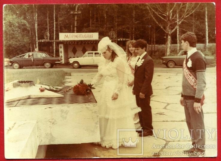 Свадьба жених невеста Вечный Огонь, фото №2
