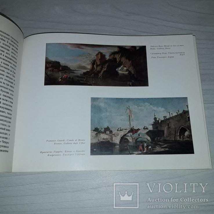 Каталог Итальянской художественной книги Рим 1961, фото №6