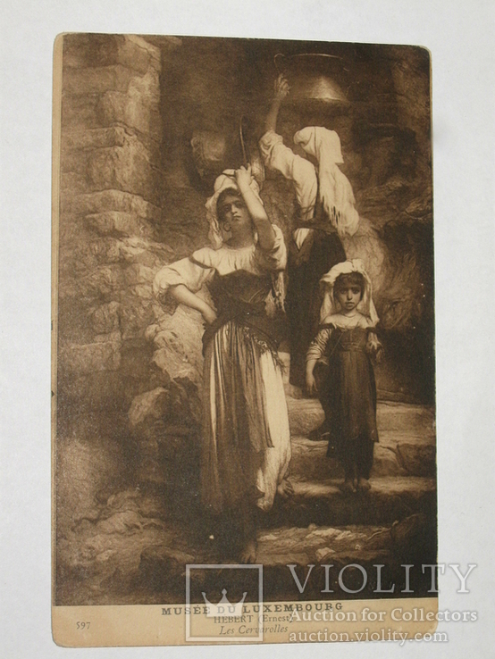 Открытка до 1917 Жвопись   №15, фото №2