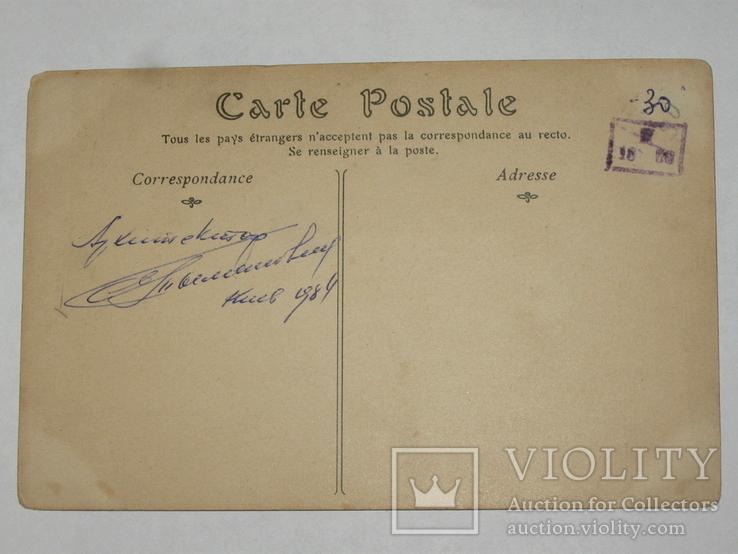 Открытка до 1917 Жвопись   №15, фото №4