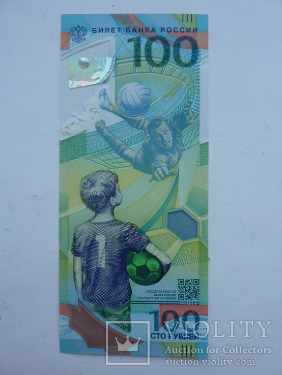 Россия, 100 рублей 2018 года UNC, фото №2