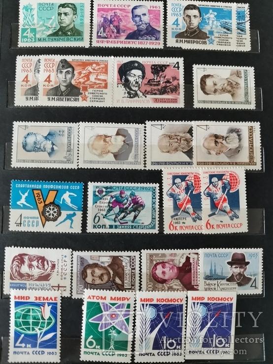 Марки СССР 1963-1964 гг. Неполный комплект, фото №3