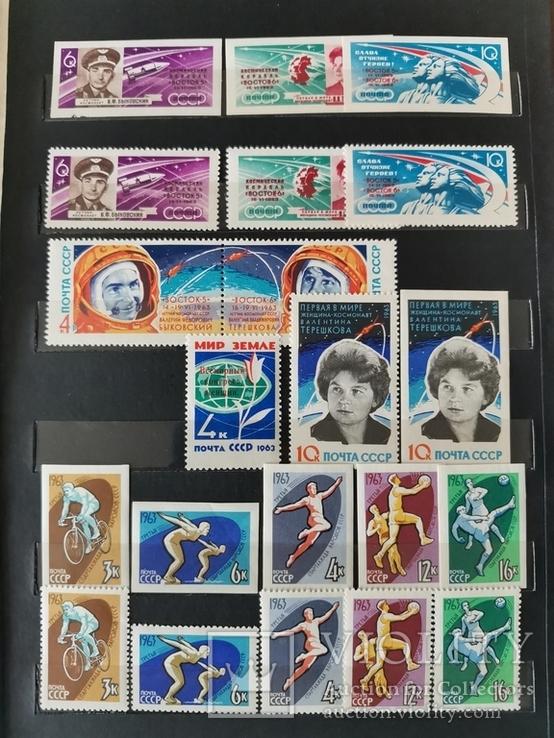 Марки СССР 1963-1964 гг. Неполный комплект, фото №7