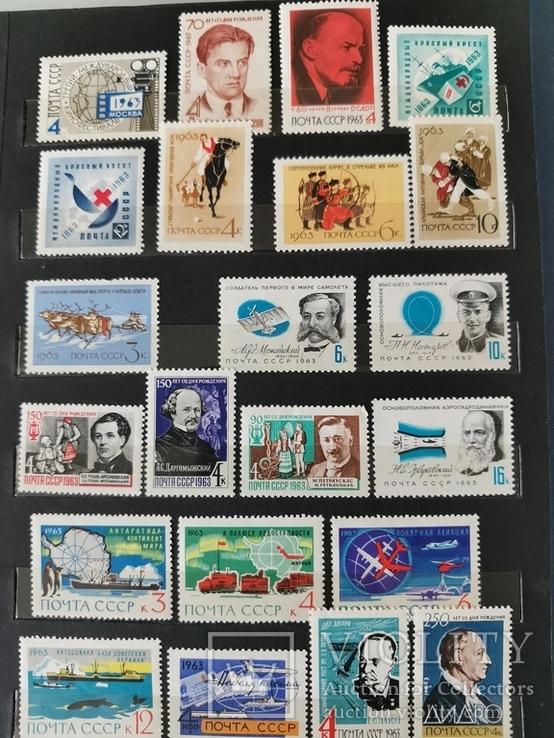 Марки СССР 1963-1964 гг. Неполный комплект, фото №8