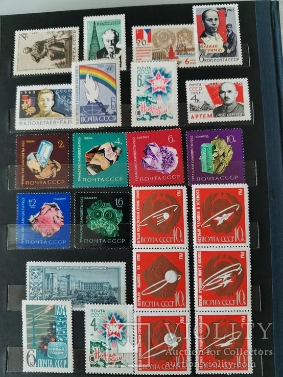 Марки СССР 1963-1964 гг. Неполный комплект, фото №10
