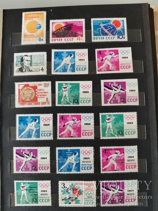 Марки СССР 1963-1964 гг. Неполный комплект, фото №11