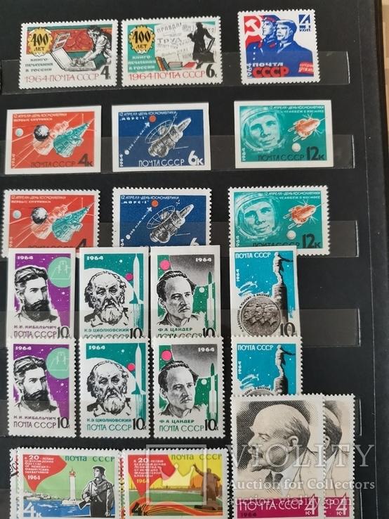 Марки СССР 1963-1964 гг. Неполный комплект, фото №13