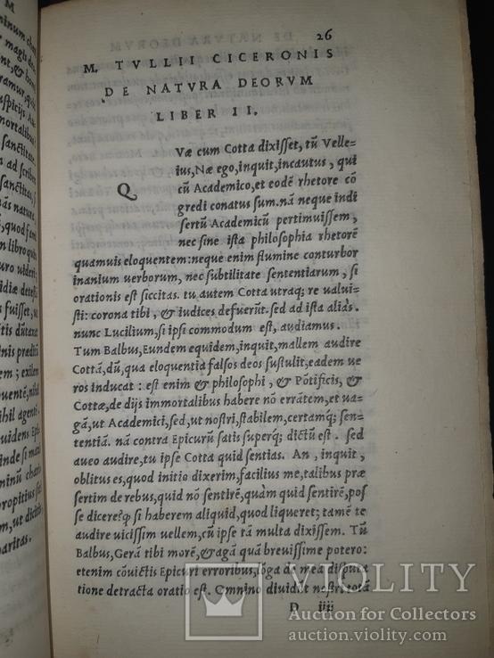 1552 Философия Цицерона - 2 тома, фото №7