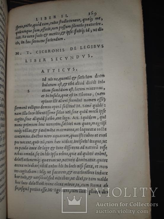 1552 Философия Цицерона - 2 тома, фото №8