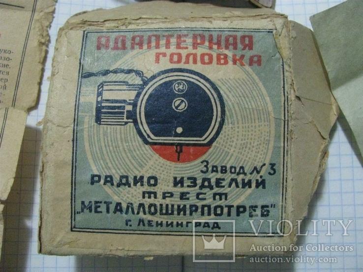 Звукосниматель.Карболит ГЗ № 3 .Адаптерная головка на патефон играмофон с документами., фото №6