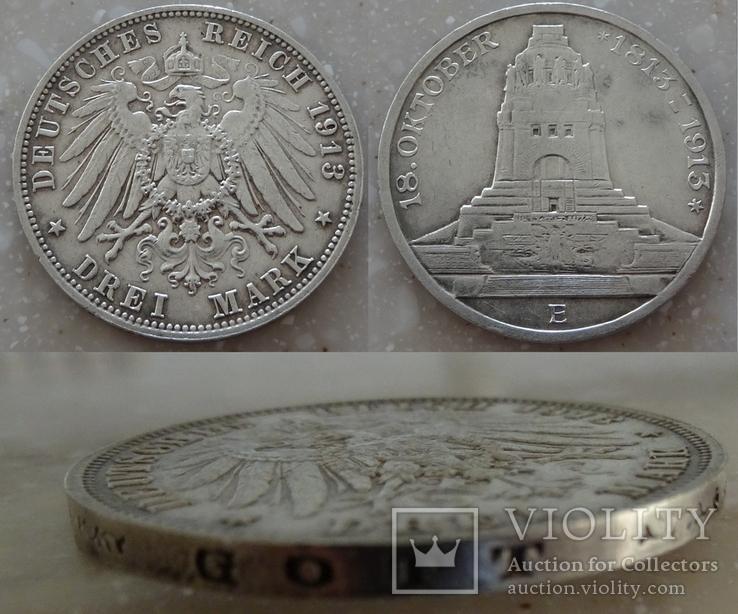 Саксония 3 марки 1913г, юбилейные 100-летие Битвы Народов при Лейпциге 1813г.