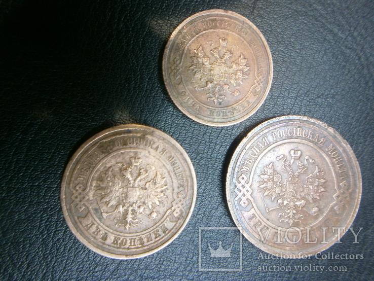 3 копейки,2 копейки,1 копейка 1914 год, фото №6